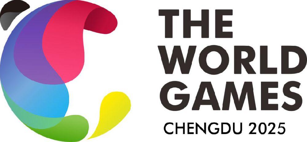 2025成都世界运动会logo及口号