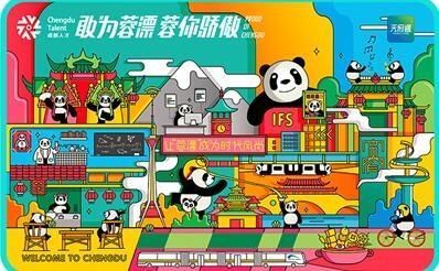 5月或6月彭州、温江、邛崃有望实现扫码乘车