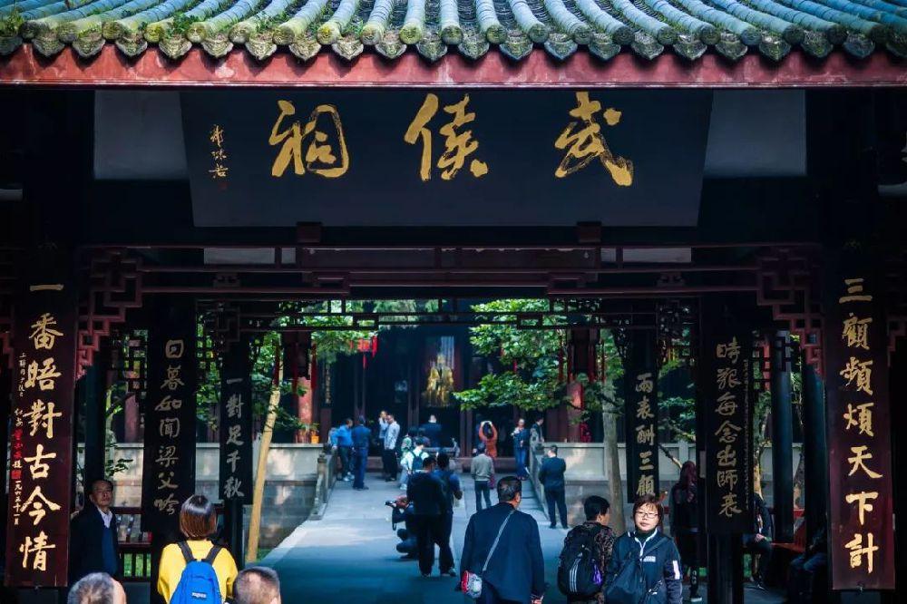 成都2019年春节六日游攻略