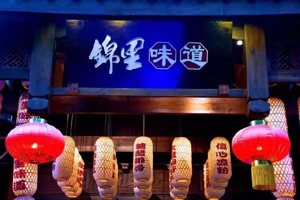 2019年成都春节七日游攻略