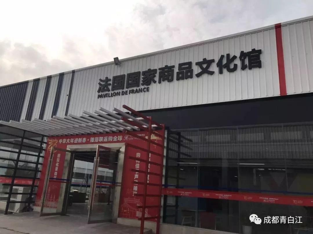 2019年成都青白江樱花节什么时候开幕