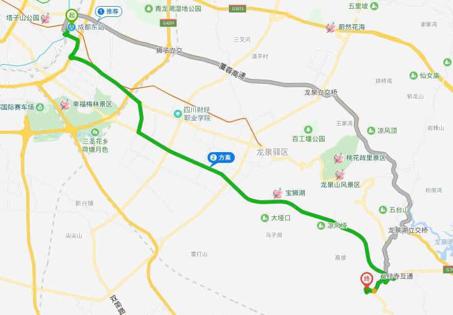 2019年五一成都简阳红樱桃采摘攻略