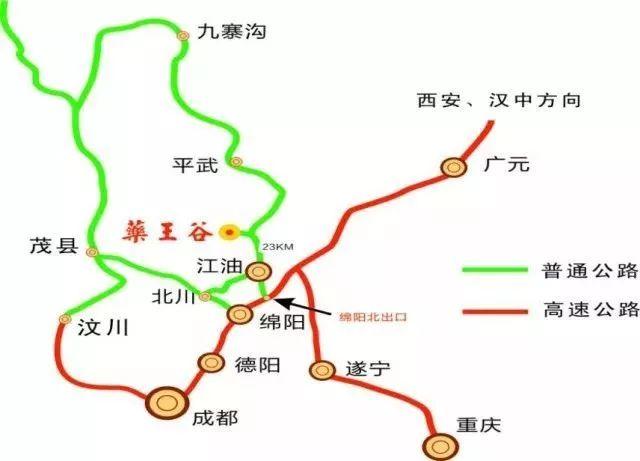 2019年中国旅游日药王谷免门票详情(时间 攻略)