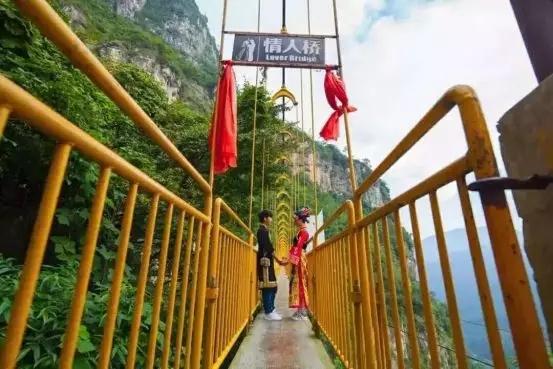 2019中国旅游日九皇山免门票攻略
