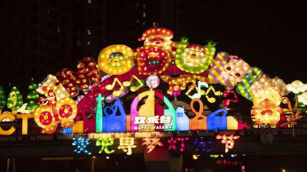 2019年成都欢乐谷新春活动汇总
