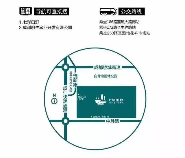 2019年成都七彩田野彩色风车旅游节(时间 地点 门票)