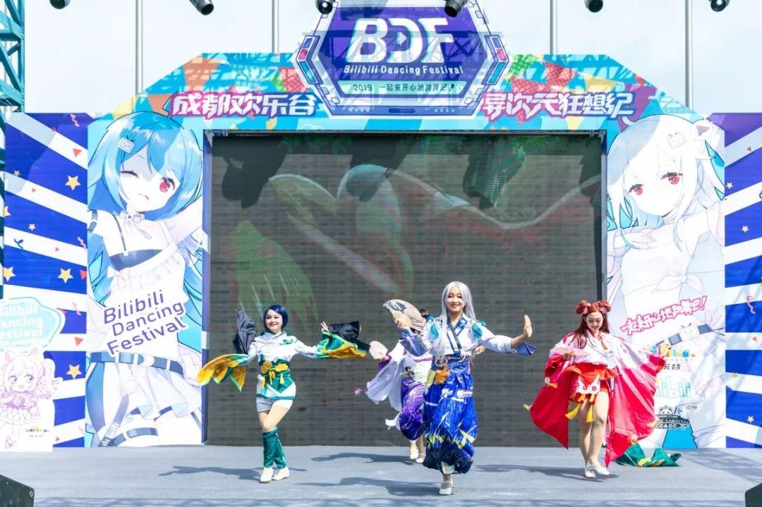 2019年成都欢乐谷五一活动游玩攻略(时间 活动 门票)