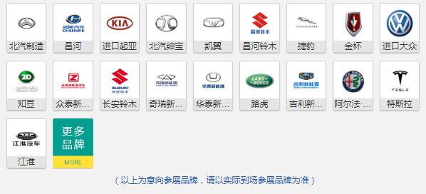 2019年五一成都汽车博览会(时间 地点 门票)