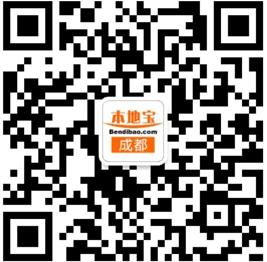 2019成都国色天乡童话世界五一专属活动介绍