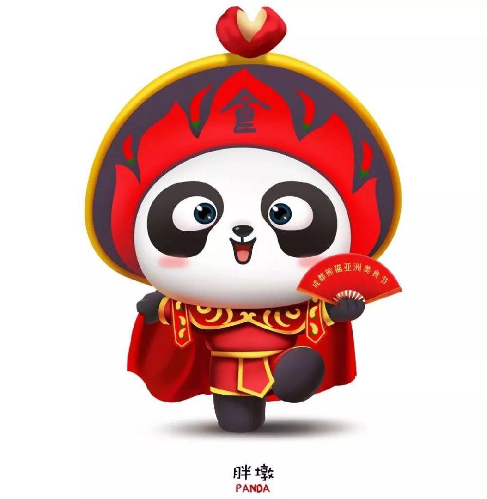 2019年成都熊猫亚洲美食节logo和吉祥物(图片 介绍)