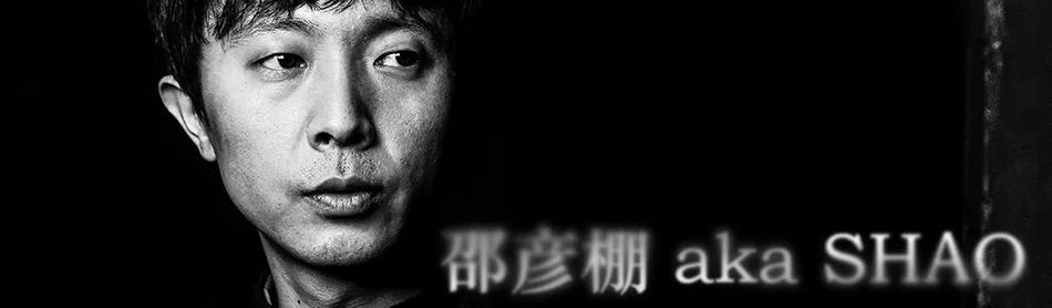 2019成都氛围音乐节介绍(活动时间 演出嘉宾)
