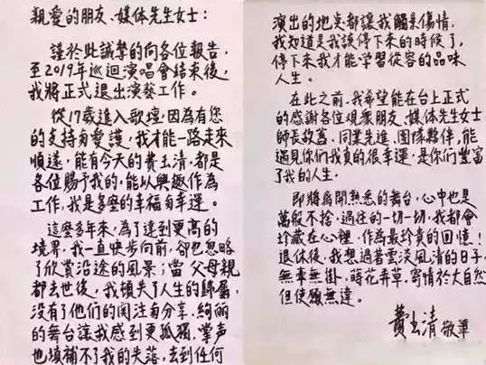 2019成都费玉清告别演唱会(时间+地点+门票)