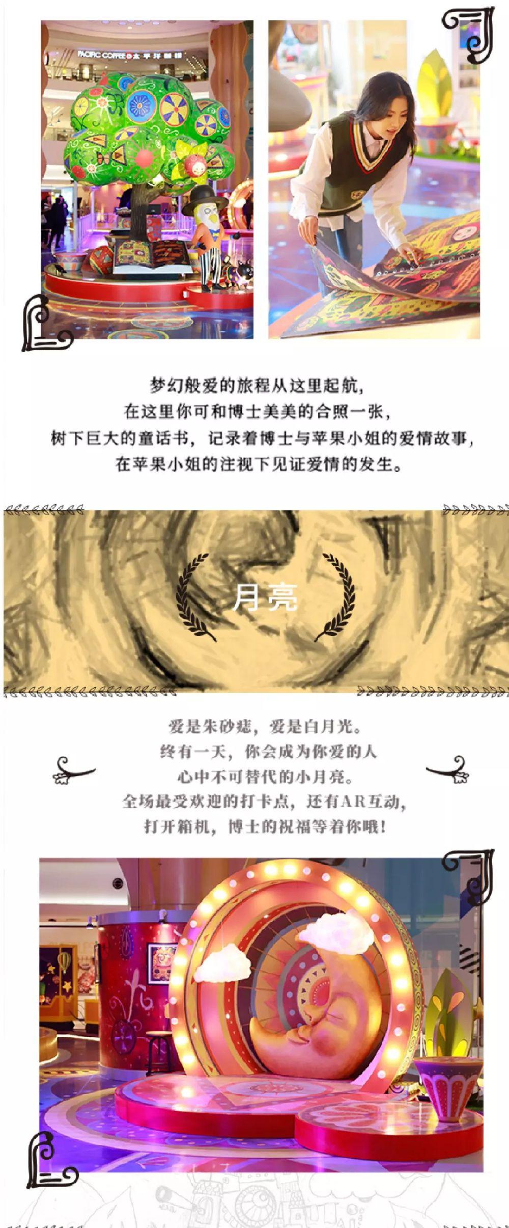 2019成都爱有引力西南首展亮点介绍