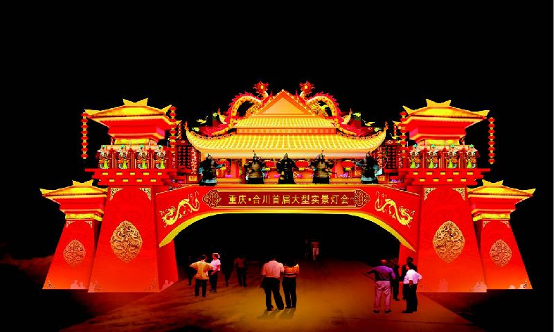 2018重庆合川三江灯会时间、地点、门票