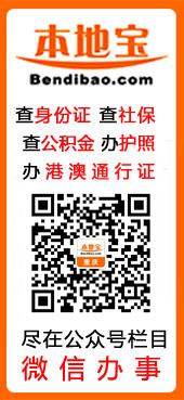 扫描重庆本地宝二维码