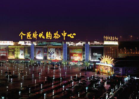 2017重庆五月国际车展交通指南