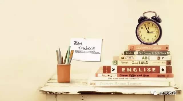 2017年重庆高中阶段教育招生政策出炉