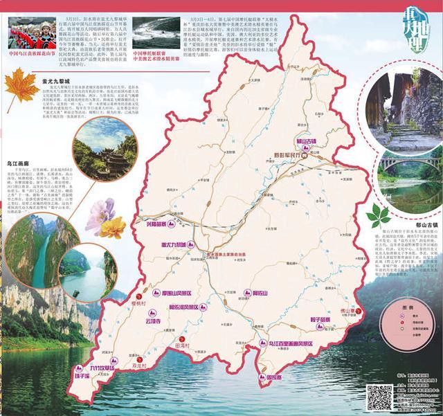 重庆夏天避暑胜地 看这张地图就够了