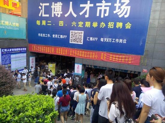 2017重庆第三届人才博览招聘会时间、地点、交通