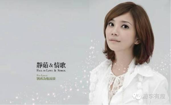 2017梁静茹重庆演唱会歌单