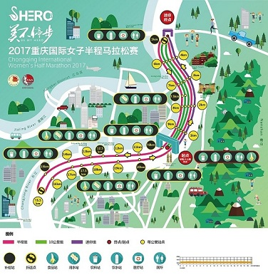 2017重庆国际女子半程马拉松赛比赛线路图