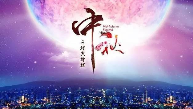 2019重庆中秋月饼文化节时间、地点、特色活动