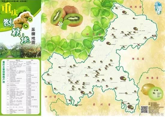 地图 550_392图片