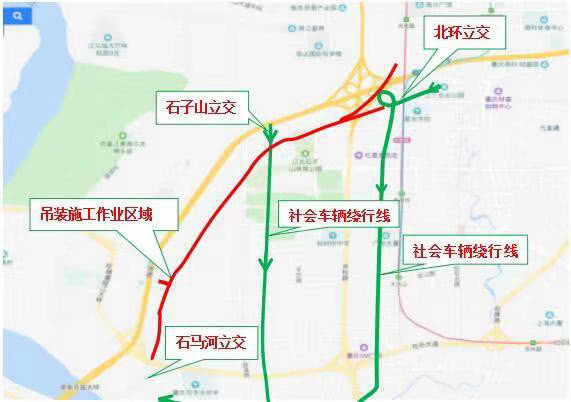轨道2号线大江站3/4号出入口暂时封闭45天