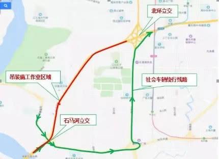 2018重庆江北石马河至北环立交有交通调整