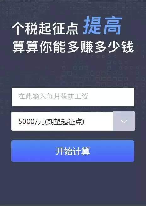 2019重庆最低工资标准是多少