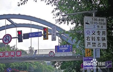 重庆公交优先道通行时间+位置+处罚规定