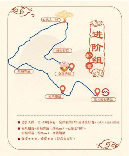 2019元旦节重庆跨年活动大全(持续更新)