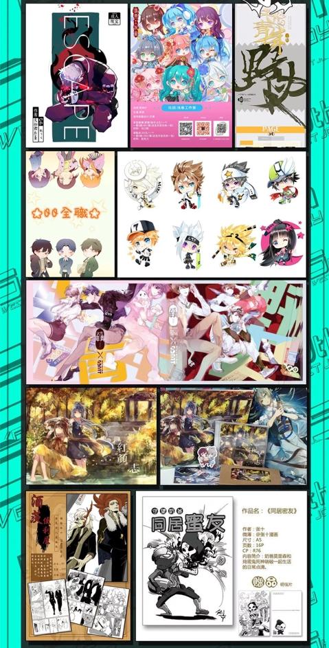 2018重庆西部动漫数字互动娱乐展时间、门票、活动