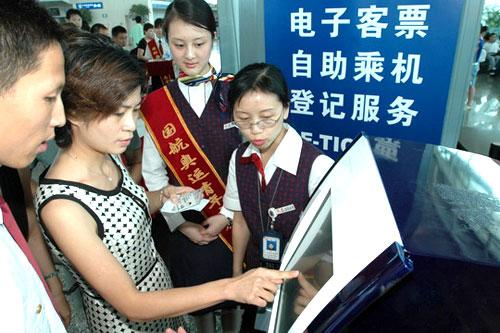 国航在重庆推出网上值机和机场自助值机服务