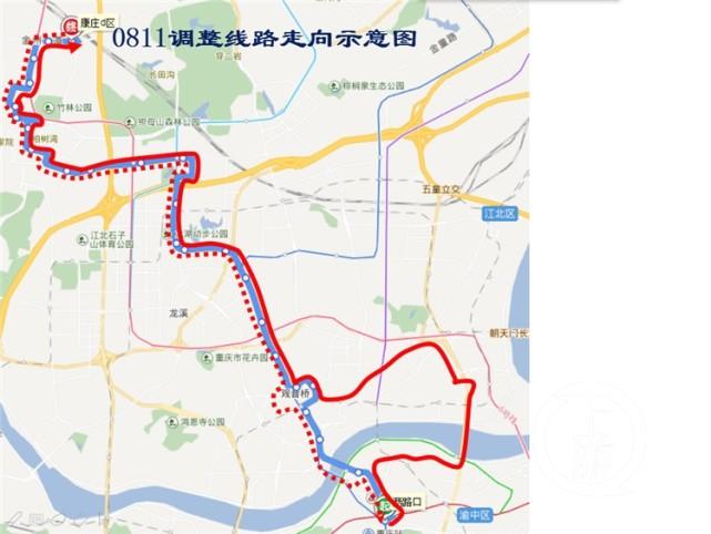 重庆嘉陵江牛角沱大桥整治施工部分公交线路有调整