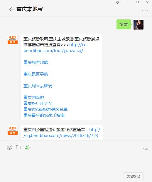 重庆綦江游玩攻略 让你在重庆感受香格里拉风情