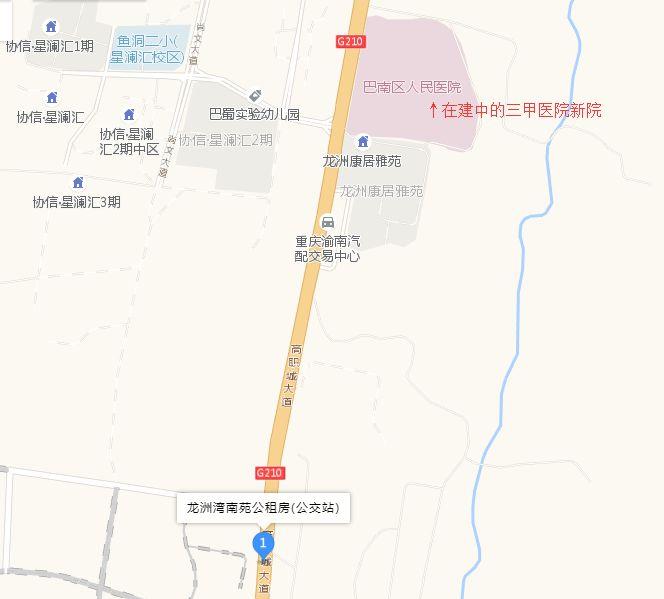 重庆巴南龙洲南苑公租房在哪里