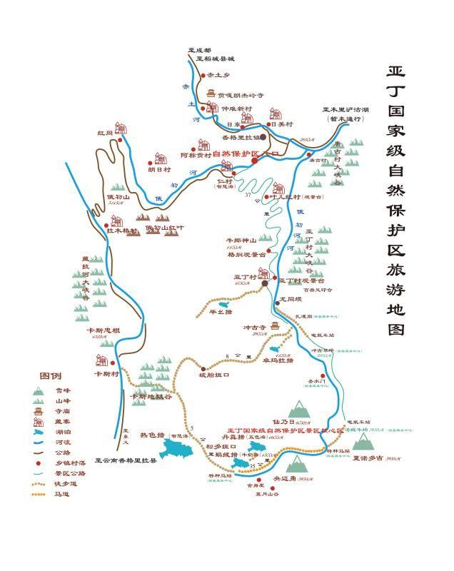2018重庆到稻城亚丁自驾游攻略(攻略+路线)太平湖自驾游景点图片
