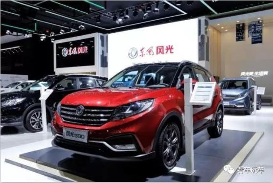 2018年重庆国际车展优惠活动汇总