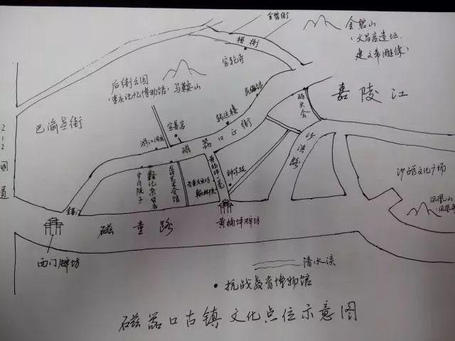 No.4-------- 朝天门广场   推荐星级:   地址:重庆市渝中区长滨路1号   交通路线:   轨道交通   乘坐地铁1号线或6号线到小什字下车,8出口   公交   乘坐414路、440路、480路区间、503路至长滨路九码头站下车 乘坐120路、141路、372路、382路、862路、871路至道门口站下车   朝天门旅游路线   主城(2000朝天门码头上船)丰都鬼城或者雪玉洞(第2天7001000)忠县石宝寨(约1430船览)云阳张飞庙(2100