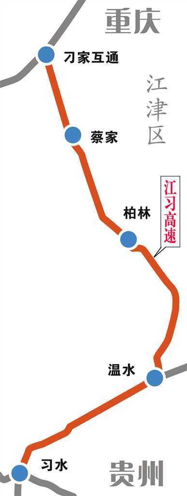 重庆江习高速重庆段有望月底通车