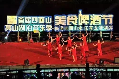 重庆四面山音乐节时间、地点、门票