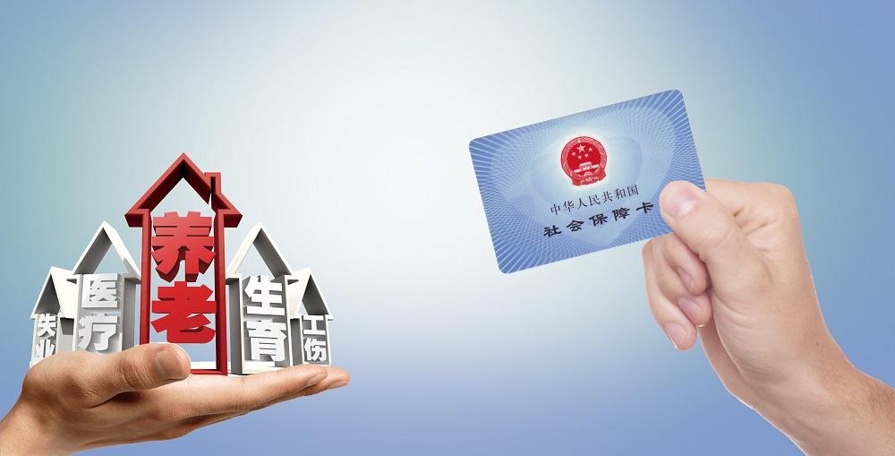 重庆社保15年后每月拿多少钱?
