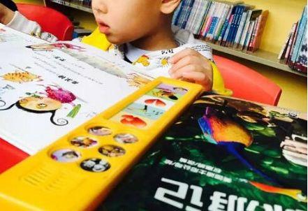 2019重庆六一儿童节好去处推荐 完美避开人潮