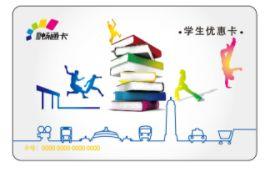 重慶公交卡有哪幾種?