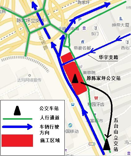 重庆轨道环线陈家坪站施工交通管制