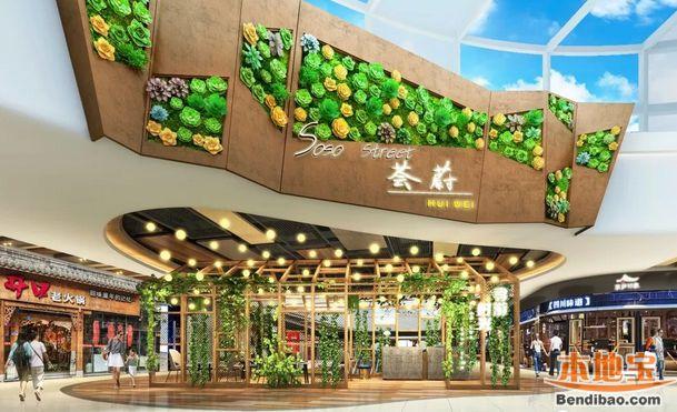 重庆大渡口万达广场四大主题街区、十大项目亮点