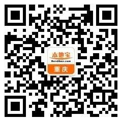 清明节重庆周边旅游(2019最新攻略)
