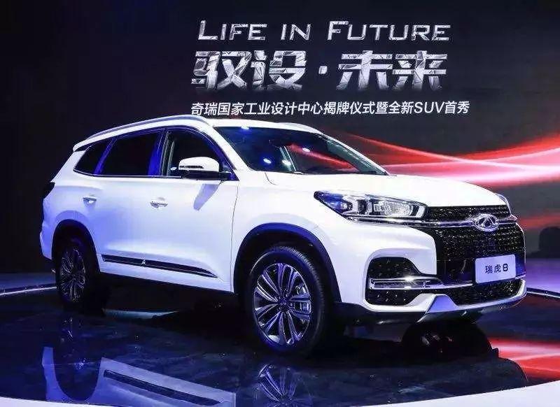 2019重庆车展有哪些新车