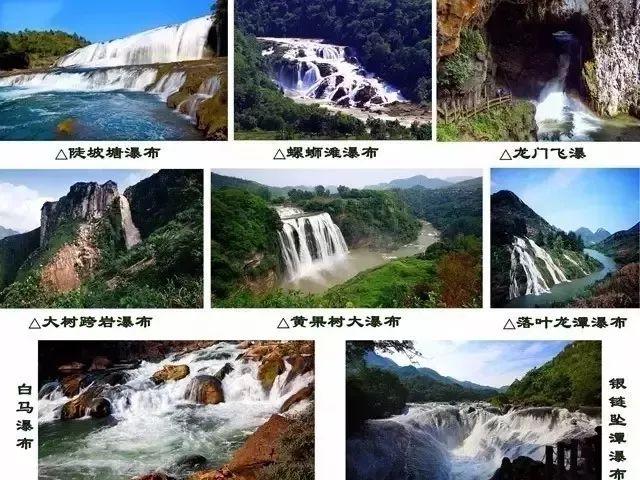 2020重庆春节自驾旅游攻略((详细行程 攻略))